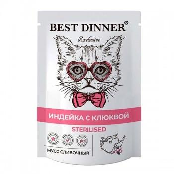 Best Dinner / Бест Диннер пауч для стерилизованных кошек Exclusive Sterilised Мусс сливочный, Индейка с клюквой, 85 гр