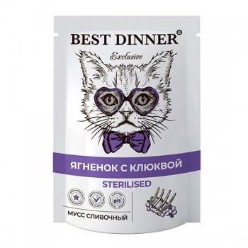 Best Dinner / Бест Диннер пайч для стерилизованных кошек Exclusive Sterilised Мусс сливочный, Ягненок с клюквой, 85 гр