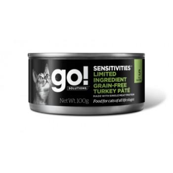 GO! / ГОУ! Консервы беззерновые с индейкой для кошек с чувствительным пищеварением, 100 гр
