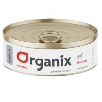 Organix / Органикс Премиум консервы для собак с кониной 99%, 100 гр