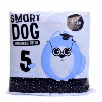 Smart Dog / Смарт Дог Впитывающие пеленки для собак 60*60, 5 шт