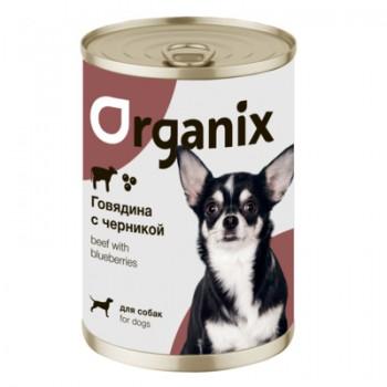 Organix / Органикс Консервы для собак Заливное из говядины с черникой, 400 гр