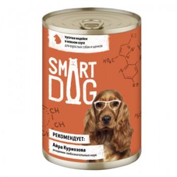 Smart Dog / Смарт Дог Консервы для взрослых собак и щенков кусочки индейки в нежном соусе, 240 гр