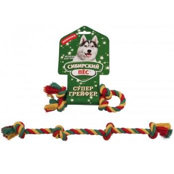 Сибирский пес Игрушка для собак Грейфер цветная верёвка 4 узла D 30/800 мм