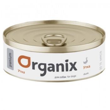 Organix / Органикс Премиум консервы для собак с уткой 99%, 100 гр