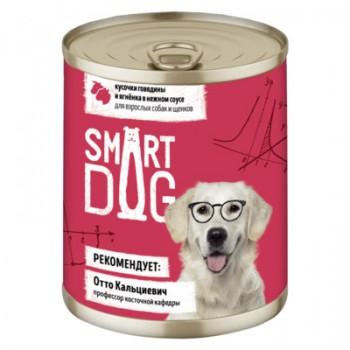 Smart Dog / Смарт Дог Консервы для взрослых собак и щенков кусочки говядины и ягненка в нежном соусе, 240 гр