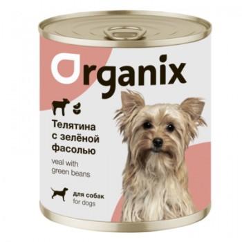 Organix / Органикс Консервы для собак Телятина с зеленой фасолью, 750 гр