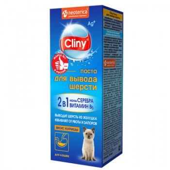 Cliny / Клини паста для вывода шерсти 75 мл