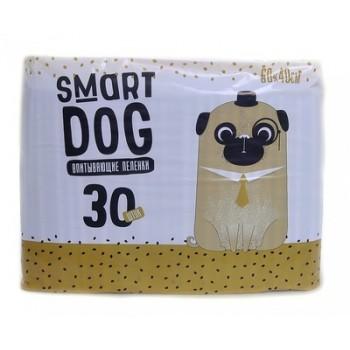 Smart Dog / Смарт Дог Впитывающие пеленки для собак 60*40, 30 шт