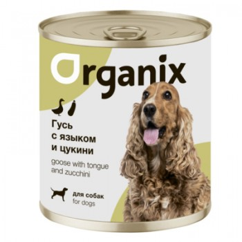 Organix / Органикс Консервы для собак Рагу из гуся с языком и цуккини, 750 гр
