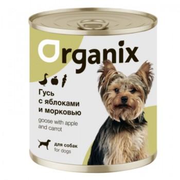 Organix / Органикс Консервы для собак Фрикасе из гуся с яблоками и морковкой, 750 гр