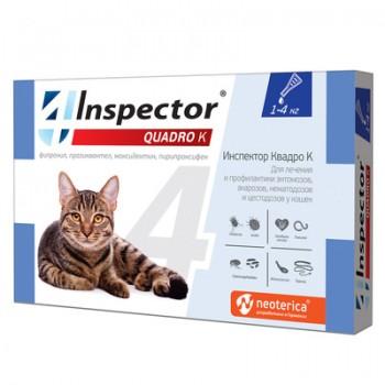 Inspector / Инспектор Квадро К Капли от внешних и внутренних паразитов для кошек 1-4 кг