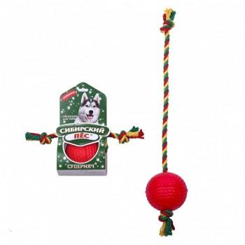 Сибирский пес Игрушка для собак Супермяч D=65 мм (На веревке ХБ Два узла)