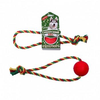Сибирский пес Игрушка для собак Супермяч D=85 мм (На веревке ХБ Кольцо)
