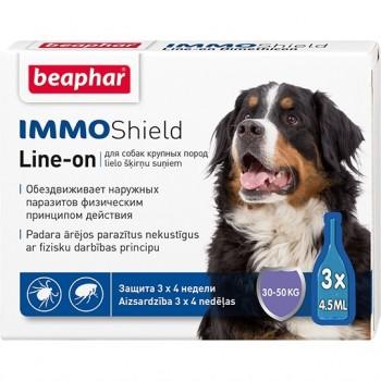 Beaphar / Беафар Капли Vermicon/IMMO Shield от блох и клещей д/собак крупных  пород 3 пип.