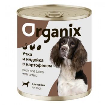 Organix / Органикс Консервы для собак Утка, индейка, картофель, 750 гр
