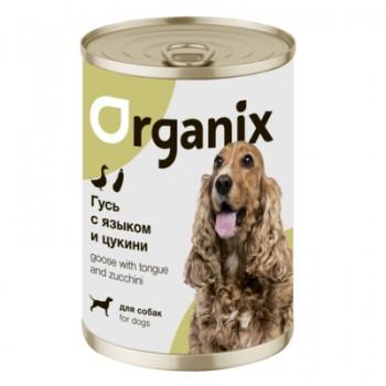 Organix / Органикс Консервы для собак Рагу из гуся с языком и цуккини, 400 гр