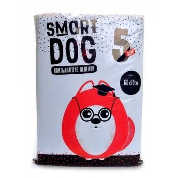 Smart Dog / Смарт Дог Впитывающие пеленки для собак 60*90, 5 шт