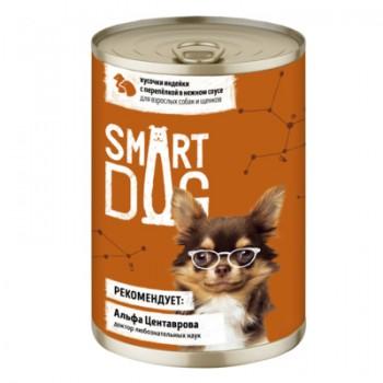Smart Dog / Смарт Дог Консервы для взрослых собак и щенков кусочки индейки с перепелкой в нежном соусе, 240 гр
