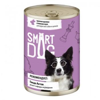 Smart Dog / Смарт Дог Консервы для взрослых собак и щенков кусочки кролика в нежном соусе, 240 гр