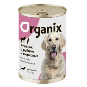 Organix / Органикс Консервы для собак Ягненок с рубцом и морковью, 400 гр