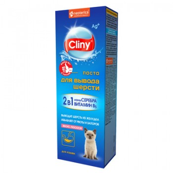 Cliny / Клини паста для вывода шерсти Лосось 75 мл
