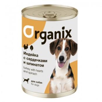 Organix / Органикс Консервы для собак Индейка с сердечками и шпинатом, 400 гр