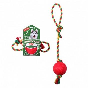 Сибирский пес Игрушка для собак Супермяч D=65 мм (На веревке ХБ с ручкой)