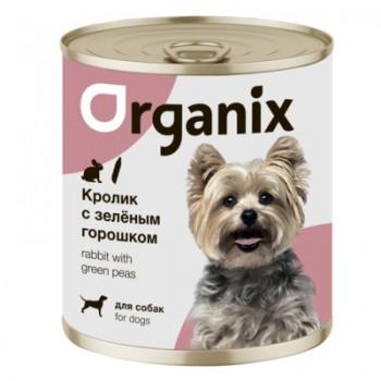 Organix / Органикс Консервы для собак Кролик с зеленым горошком, 750 гр
