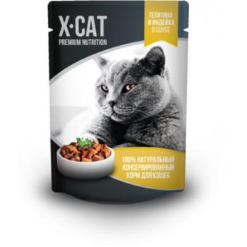 X-CAT / Икс-кэт Влажный корм для кошек телятина и индейка в соусе, 0.085 кг