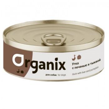 Organix / Органикс Консервы для собак Сочная утка с печенью и тыквой, 100 гр