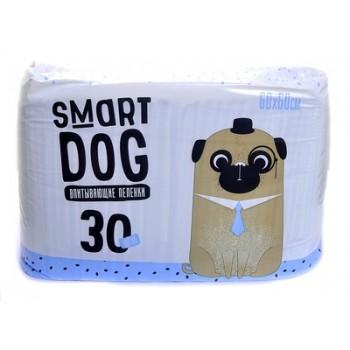 Smart Dog / Смарт Дог Впитывающие пеленки для собак 60*60, 30 шт