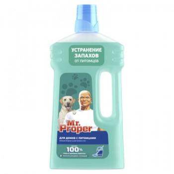 Mr.Proper / Мр.Пропер Средство для уборки домов с питомцами, 1 кг
