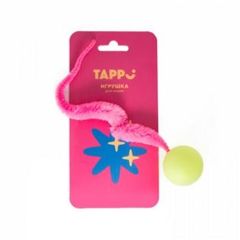 """Tappi / Таппи Игрушка """"Нолли"""" для кошек мячик с длинным хвостом оп."""
