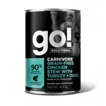 GO! / ГОУ! Консервы беззерновые с тушеной курицей, индейкой и мясом утки для собак, 400 гр