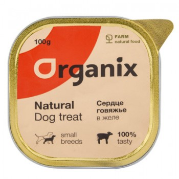 Organix / Органикс Влажное лакомство для собак сердце говяжье в желе, измельченное, 100 гр