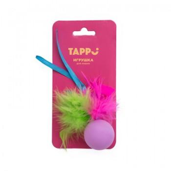 """Tappi / Таппи Игрушка """"Нолли"""" для кошек  мяч с хвостом из пера марабу и лент оп."""
