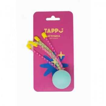 """Tappi / Таппи Игрушка """"Нолли"""" для кошек мяч с веселыми трубочками оп."""
