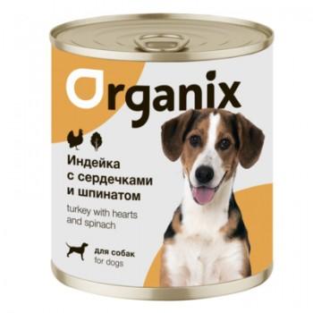Organix / Органикс Консервы для собак Индейка с сердечками и шпинатом, 750 гр