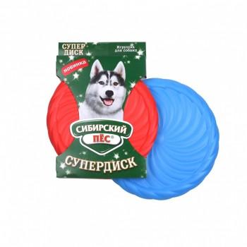 Сибирский пес Игрушка для собак Супердиск D=220 мм