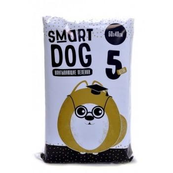 Smart Dog / Смарт Дог Впитывающие пеленки для собак 60*40, 5 шт