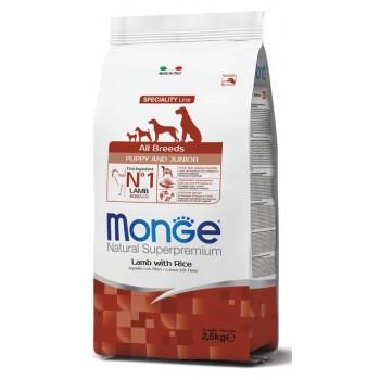Monge / Монж Dog Monoprotein Puppy&Junior корм для щенков всех пород говядина с рисом 2,5 кг