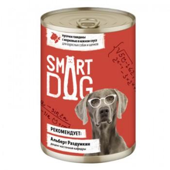 Smart Dog / Смарт Дог Консервы для взрослых собак и щенков кусочки говядины с морковью в нежном соусе, 240 гр