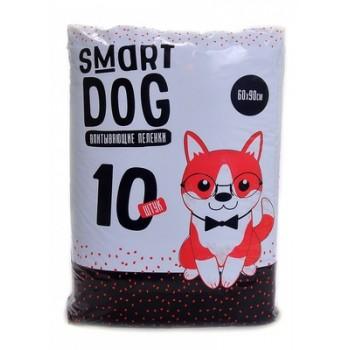 Smart Dog / Смарт Дог Впитывающие пеленки для собак 60*90, 10 шт