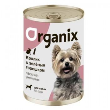 Organix / Органикс Консервы для собак Кролик с зеленым горошком, 400 гр