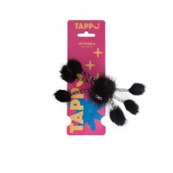 "Tappi / Таппи Игрушка ""Раш"" для кошек паук из натурального меха норки оп."