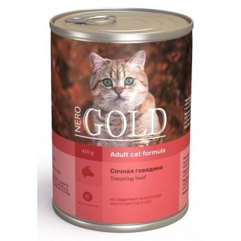 "Nero Gold / Неро Голд консервы для кошек ""Сочная говядина"", 415 гр"