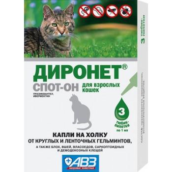 АВЗ ДИРОНЕТ СПОТ-ОН капли для взрослых кошек на холку от круглых и ленточных гельмитов блох вшей и клещей, 3 пипетки по 1 мл