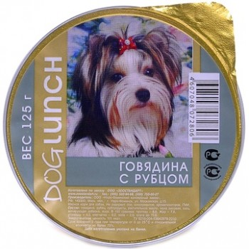 Dog Lunch / Дог Ланч консервы д/собак крем-суфле Говядина с Рубцом ламистер 125гр