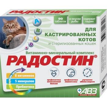 РАДОСТИН для кастрированных котов 90 таб.